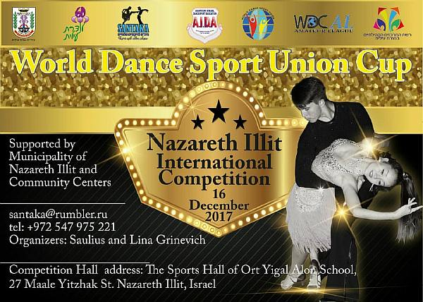 Nazareth Illit International Competition – 2017